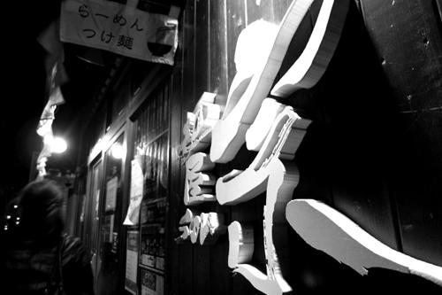 お店の入り口♪
